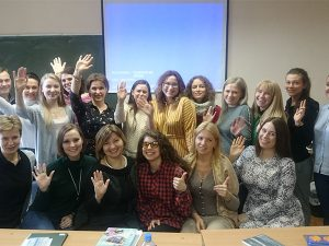 Современная практика психологического консультирования (02.10.19г.)