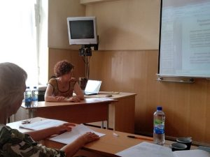 Психология и психологическое консультирование