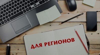Программа «Психологическое консультирование: теория и практические методы работы»