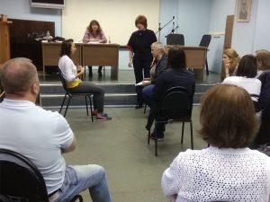 Психология и психологическое консультирование (23.01.20г.)