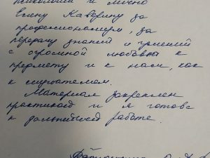Эриксоновский гипноз в психологическом консультировании (02.03.19г.)