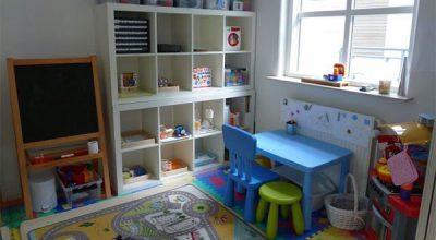Программа «Игровая терапия, центрированная на ребенке. Введение в практику»