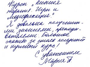 Ольга И.