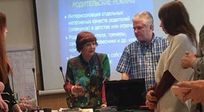 Схема-терапия (сертификационный курс по стандартам ISST – Международного Общества Схематерапии)