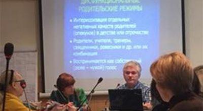 Групповая схематерапия (сертификационный курс по стандартам ISST – Международного Общества Схематерапии) — Стандартный уровень