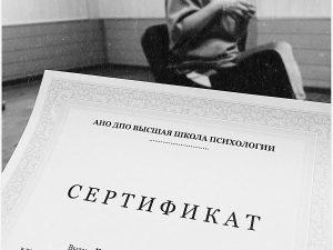Кризисная психология